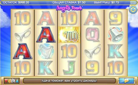 Призовая комбинация с диким знаком в игровом автомате Angels Touch