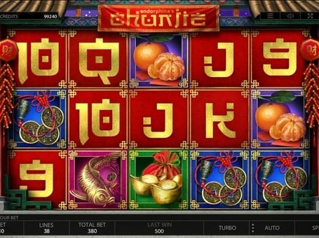 Символы в онлайн игре Chunjie